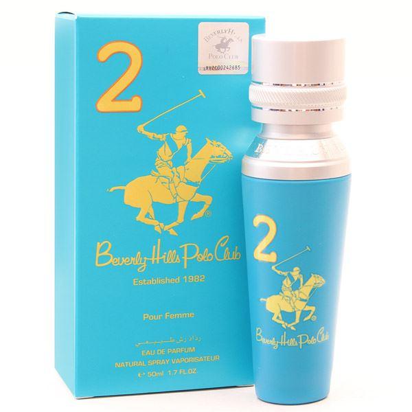 cef1ab217 #2 {Beverly Hills Polo Clup Pour Femme { Eau De Parfum عطر نسائي