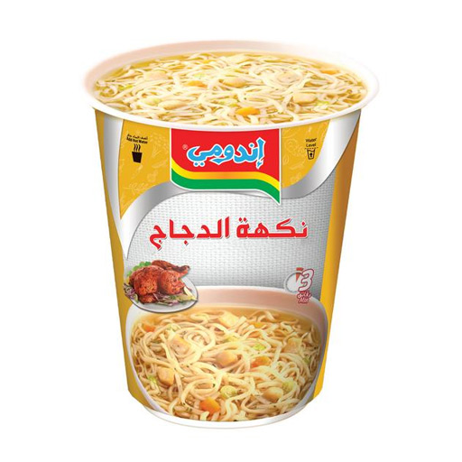 Instant Noodle Cup Chicken Flavour كوب شعيرية سريعة التحضير بنكهة الدجاج