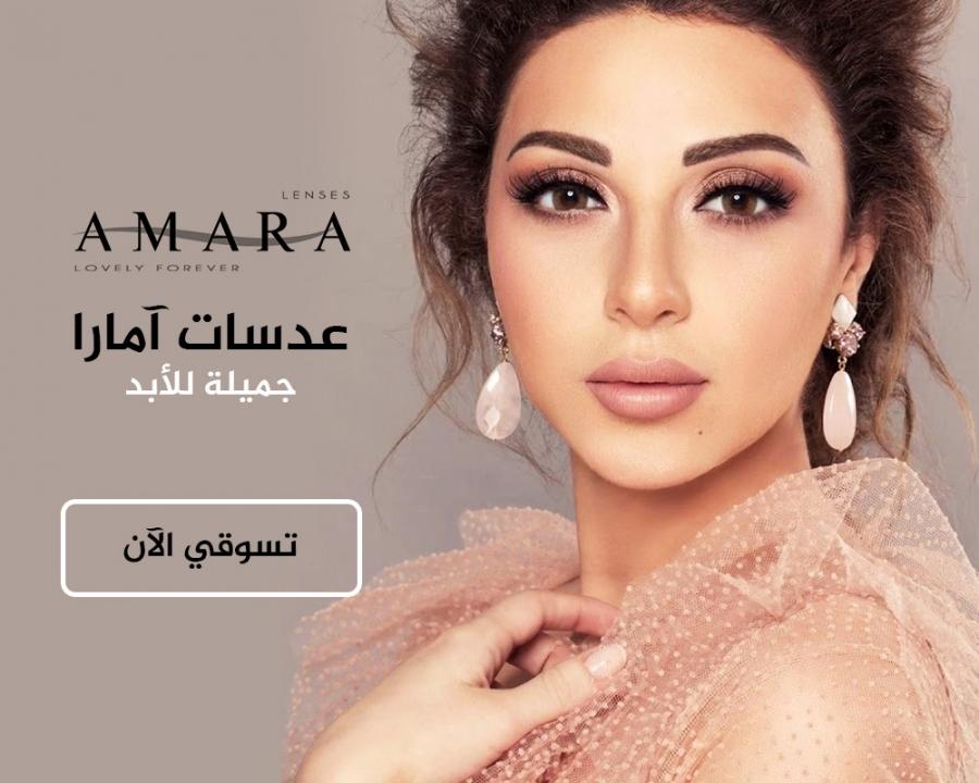 a7d9fb26b Miswag | أول موقع للتسوق الألكتروني في العراق