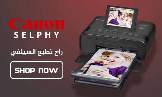 93c3a5605 Miswag | أول موقع للتسوق الألكتروني في العراق